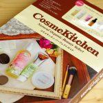 コスメキッチンのムック本を買ってみました♪オーガニック初心者の私には買ってよかった!