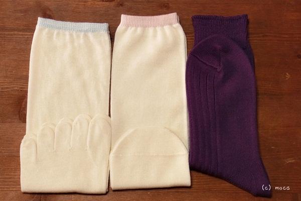841さんの奈良県広陵町の内絹外ウール冷えとり3枚靴下セット