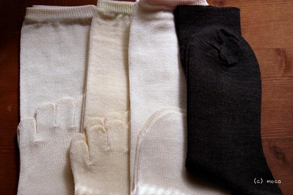 奈良県広陵町の冷えとり靴下4枚セット