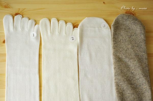 「くらしきぬ」さんの冷えとり靴下4足セット