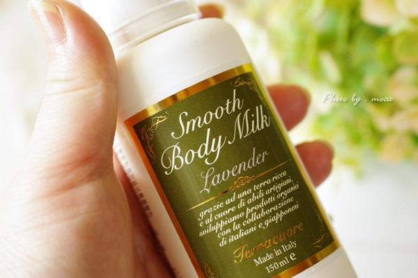 テラクオーレ ラベンダー スムース ボディミルクは軽いつけ心地なのに保湿力がいいです