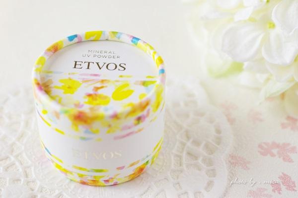 2013年限定のETVOS(エトヴォス)ミネラルUVパウダー いよいよ3月18日に発売開始です!