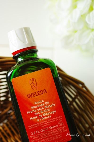 ヒノキ花粉などで咳がひどいときにも使えるヴェレダのアルニカオイル