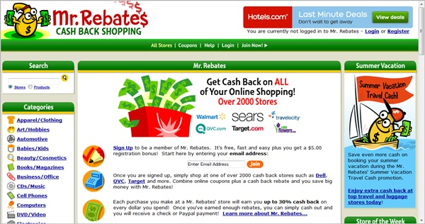 vitacostでお買い物する前に登録しておきたいMr. Rebates(ミスターリベート)登録&お買い物方法