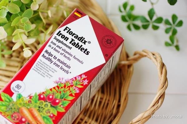貧血予防に飲み始めたFlora(フローラ) Floradix Iron Tablets これいいかも!