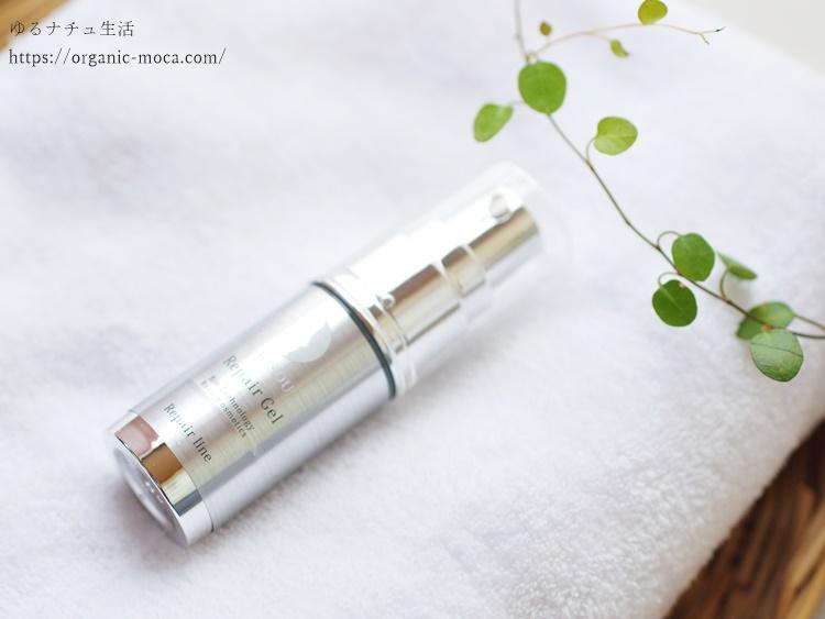 リペアジェルは水を1滴も使わずにビタミンC、アミノ酸、100%天然由来成分を配合したエイジング美容液