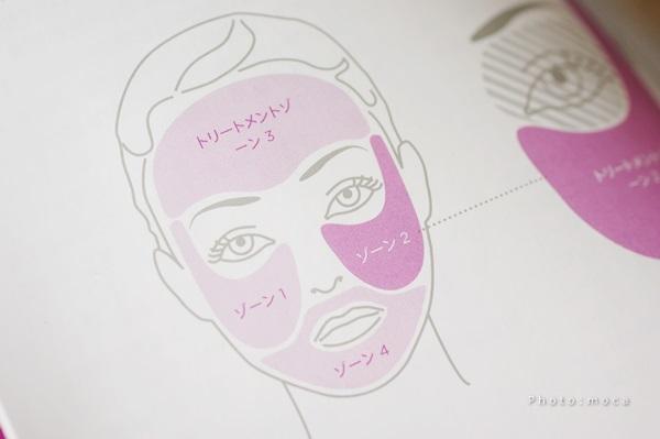 トリア レーザー美顔器「スキン エイジングケアレーザー」自宅でレーザー治療なみのケア