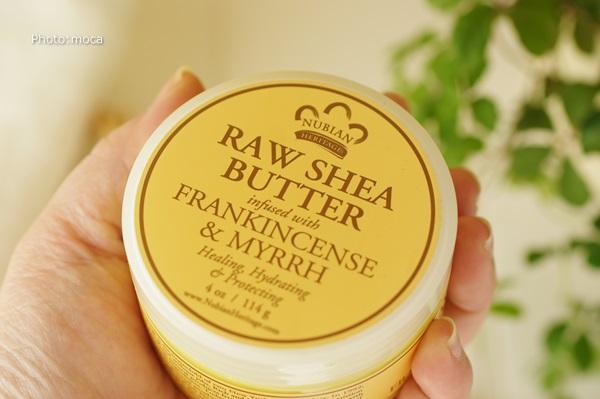 ヌビアンヘリテージ Raw(未精製)シアバターは買って正解でした!乾燥の痒みも落ち着きます