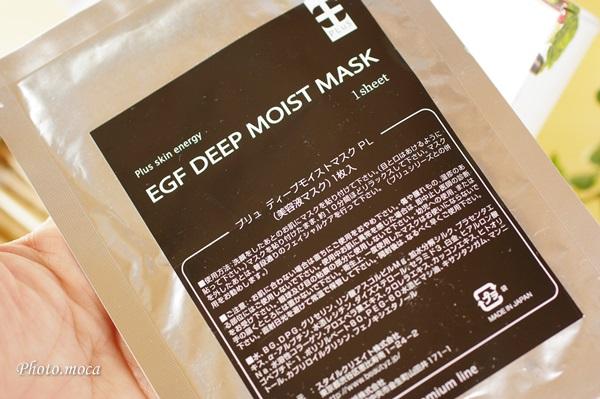 食べる酵素ゼリー「酵素MAKER」