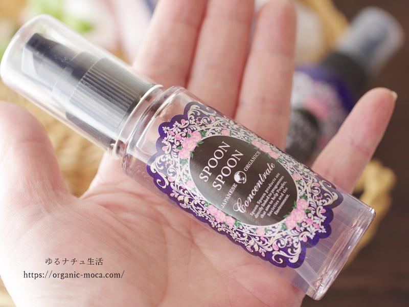 スプーンスプーン国産オーガニックハーブ&ローズリペア美容液の使用感
