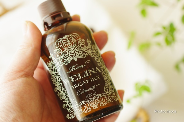 国産オーガニックコスメ「ウェリナ(WELINA)」オイル配合の化粧水 乾燥肌敏感肌におすすめ!