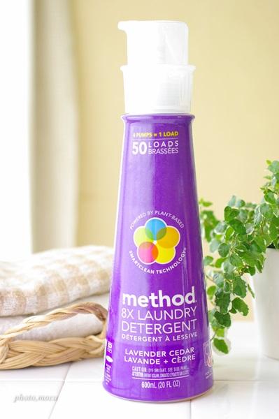 地球に優しいエコ洗剤 メソッド(Method)8倍濃縮洗濯洗剤 汚れ落ちも使い心地もお気に入り!