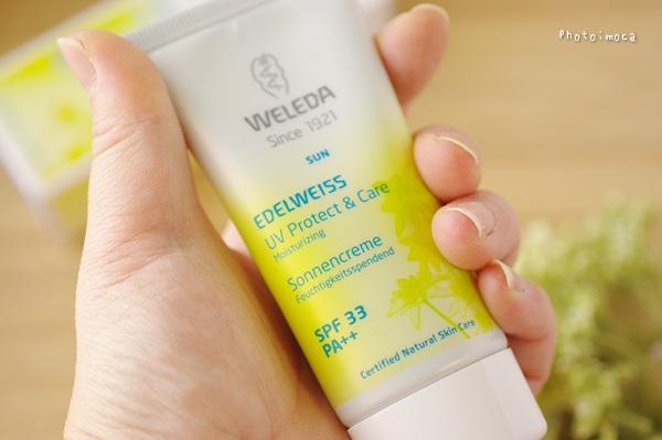 ヴェレダ 日本限定エーデルワイスUVプロテクトは素肌がキレイに見える日焼け止めクリーム