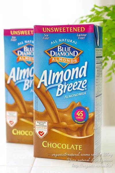 話題のアーモンドミルク「アーモンドブリーズ チョコレート(無糖)」を飲んでみました!