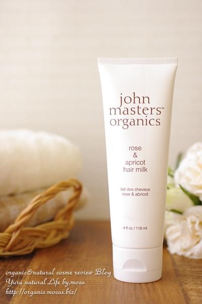 ジョンマスターオーガニックから待望のヘアミルクが新発売!ローズ&アプリコットヘアミルク