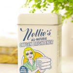アイハーブで購入した「ネリーズ(Nellie's)」の酵素系漂白剤 洗濯ものの生乾きの臭い対策にも
