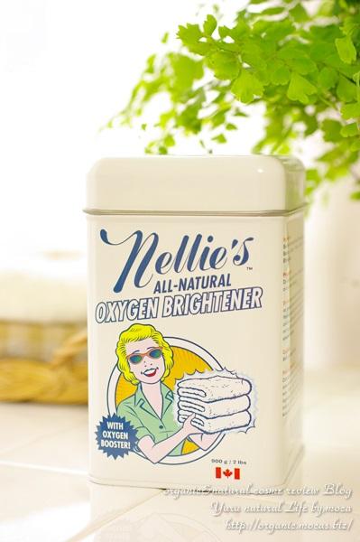アイハーブで購入した「ネリーズ(Nellie's)」の酸素系漂白剤 洗濯ものの生乾きの臭い対策にも