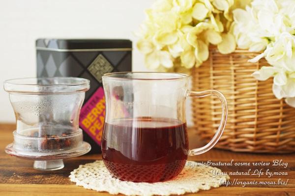 Tea total フルーツティー ベリー ピーチ クランブル