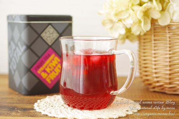 Tea total フルーツティー ストロベリー & キウイ