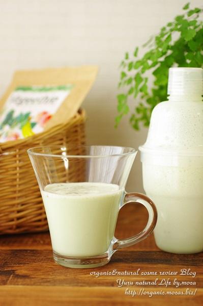 お水や牛乳で混ぜるだけのお手軽簡単グリーンスムージー「ベジージー(vegeethie)」を飲み始めました