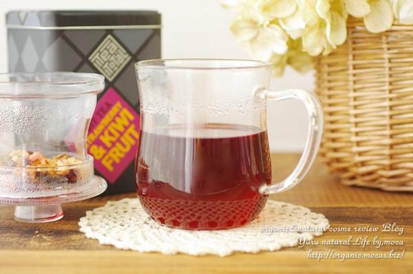 Tea totalのフルーツティー ストロベリー&キウイを飲んでみました!