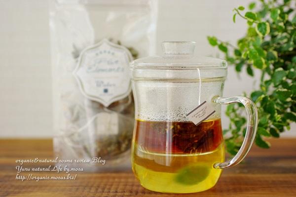 むくみにいいお茶「五行茶 水sui」を飲みだしました