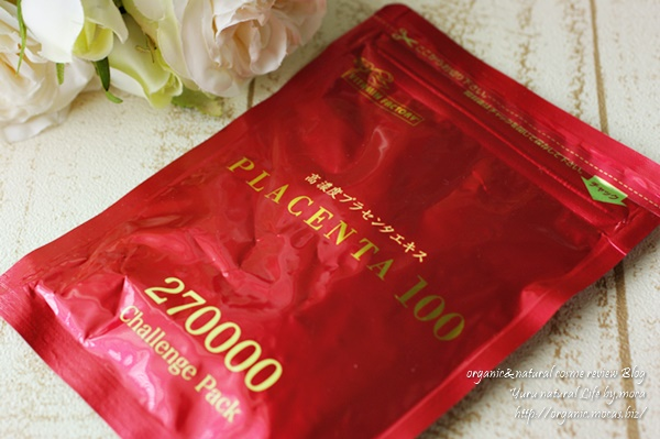 プラセンタ100のお試しパック(30粒入り)が980円⇒無料になりました!!