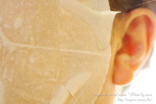 HANAオーガニック 「ピュアリムーンマスク」肌の常在菌バランスを整えるシートマスク