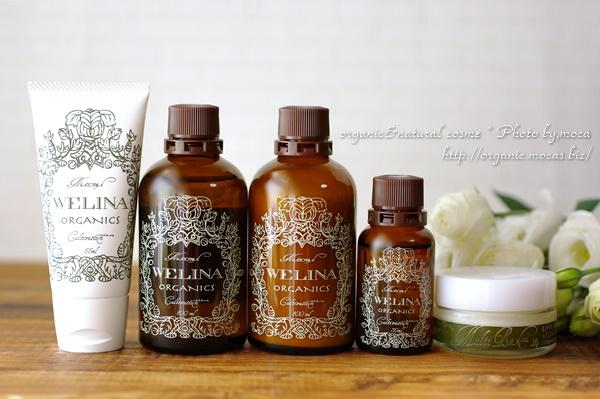 ウェリナで乾燥対策!化粧水、乳液、美容液、バーム、ボディハンドクリームをリピ♪保湿強化始めます