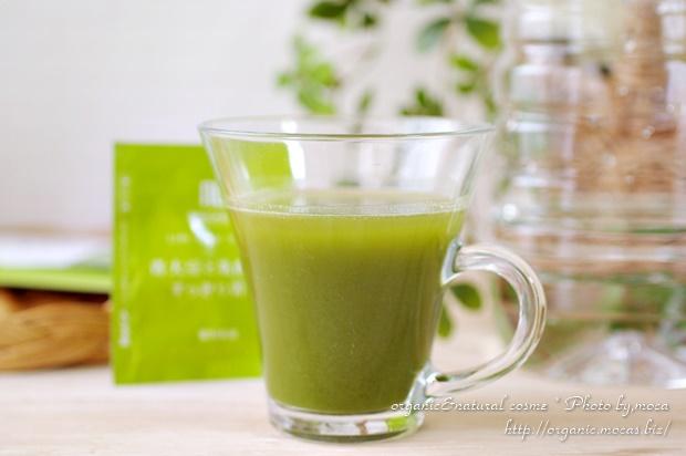 漢方専門店の「青大豆と乳酸菌のすっきり青汁」を飲んでみました