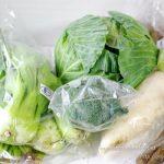 霧島高原の有機JAS認定 旬の野菜8点セット