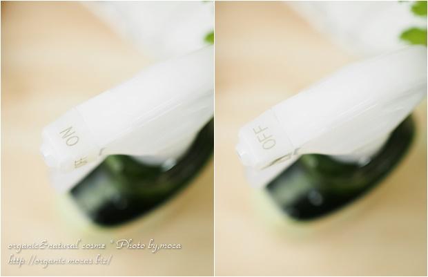 yasasea-natural-wash-aroma6