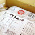 年越しソバは低糖質・グルテンフリーな大豆麺100%の「ソイドル」を♪