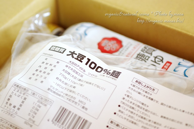 年越しソバは低糖質・グルテンフリーな大豆麺100%の「ソイドル」を♪年越しキャンペーン開催中!