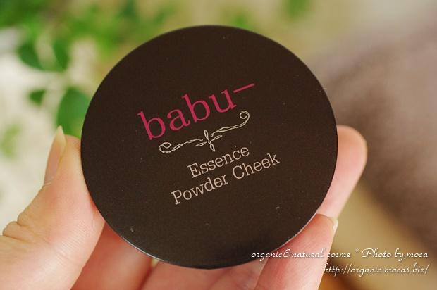 babu-(バブー)エッセンスパウダーチークはチークが苦手な私でも使いやすくてお気に入り♪