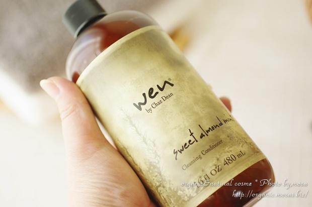 リッチクリームで洗う新感覚ヘアケア「WEN(ウェン)」
