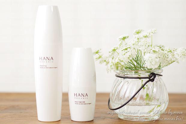 HANAオーガニックのリニューアルしたムーンナイトミルクとフローラルドロップは保湿力がアップ!