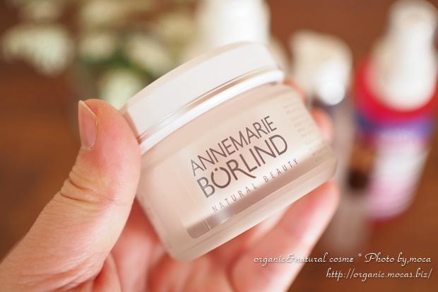 AnneMarie Borlind, Exfoliating Peel, 1.69 fl oz (50 ml)