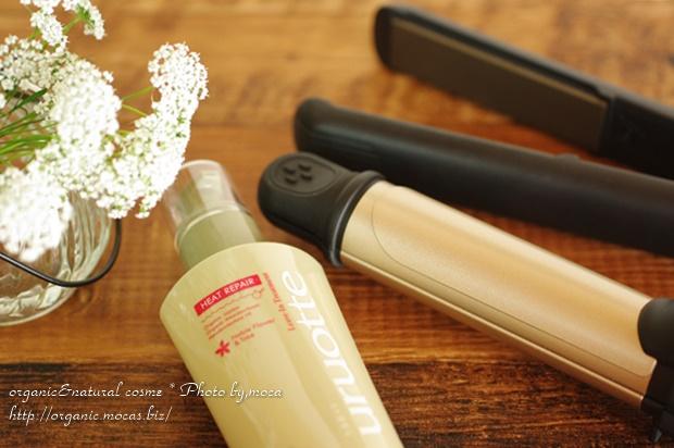 uruotte(うるおって)リペアミルク