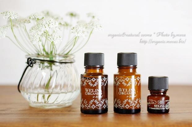 ウェリナのトライアルセットは乾燥や肌荒れ花粉症から来る敏感肌にお悩みの方におすすめ