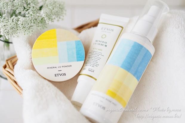 エトヴォスUVパウダーがセットになった「UVコレクション2015限定セット」が発売開始です!