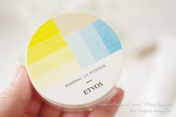 エトヴォス2015年限定ミネラルUVパウダーはロングUVAから肌を守るノンケミカルな日焼け止めパウダー