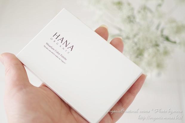 HANAオーガニックのウェアルーアイカラーパレット