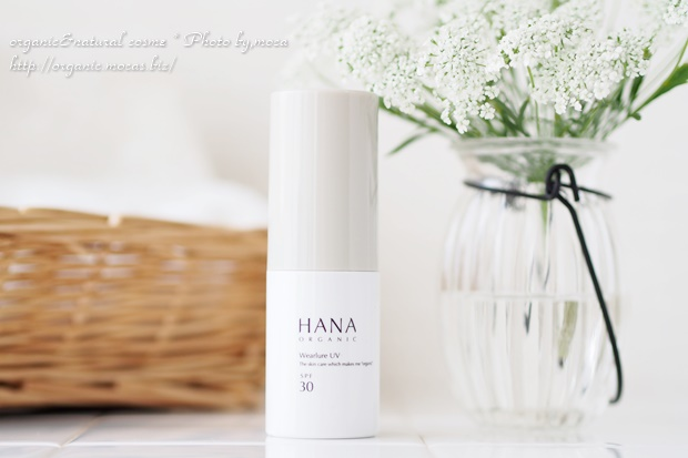 HANAオーガニックのウェアルーUV