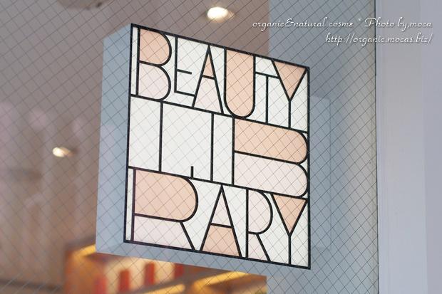 BEAUTY LIBRARY(ビューティーライブラリー)