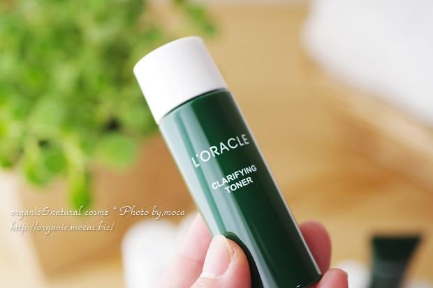 オラクルの化粧水の詳細と使用感