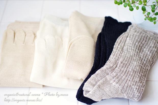 【冷え取り靴下 夏の4足セット】奈良県広陵町の冷えとり靴下セット シルク ウール