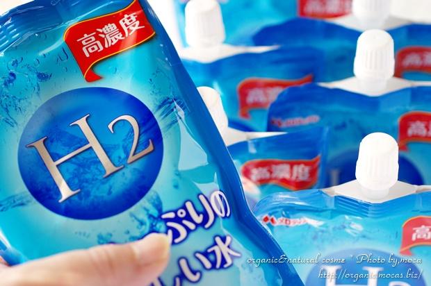 水素水の「水素たっぷりのおいしい水」1週間お試しセット