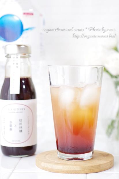 信州林檎と赤紫蘇のハーブコーディアル