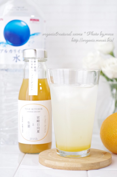 VEGE KITCHEN(ベジキッチン) 宮崎日向夏と生姜のハーブコーディアル